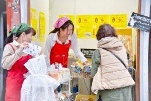 日本一小規模なパンの祭典!「第1回 八王子一坪パンまつり」開催