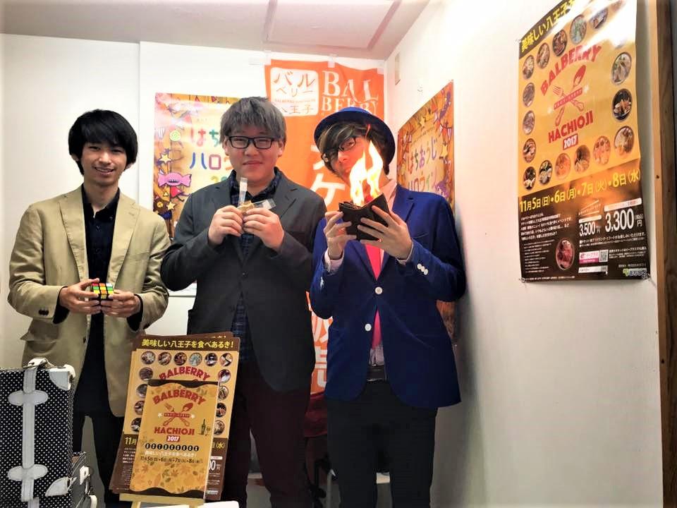 バルベリー八王子 × はちおうじハロウィン「バルベリーマジックshow 2017」開催