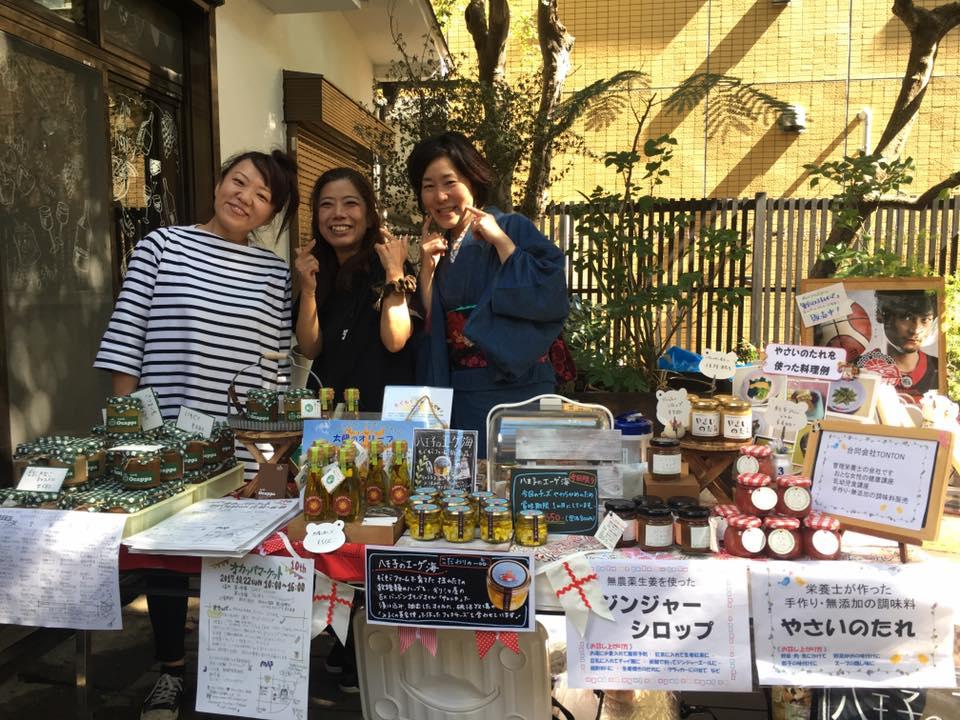 日本一小規模なパンの祭典!「第2回 八王子一坪パンまつり」開催(「となりわ中庭マルシェ」同時開催)