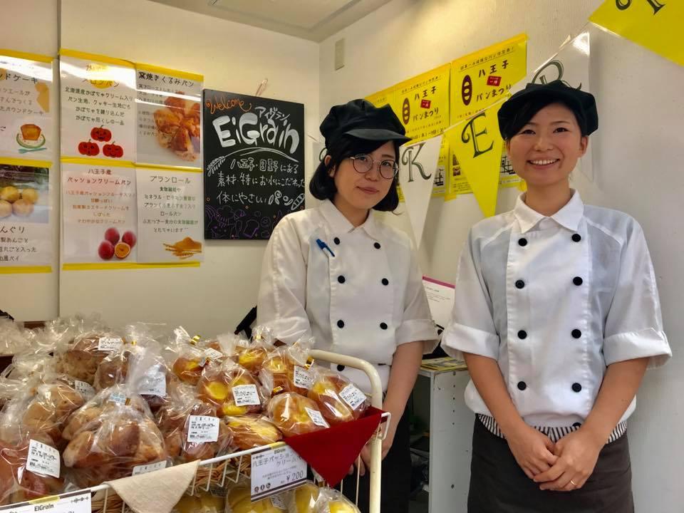 日本一小規模なパンの祭典!「第3回 八王子一坪パンまつり」開催