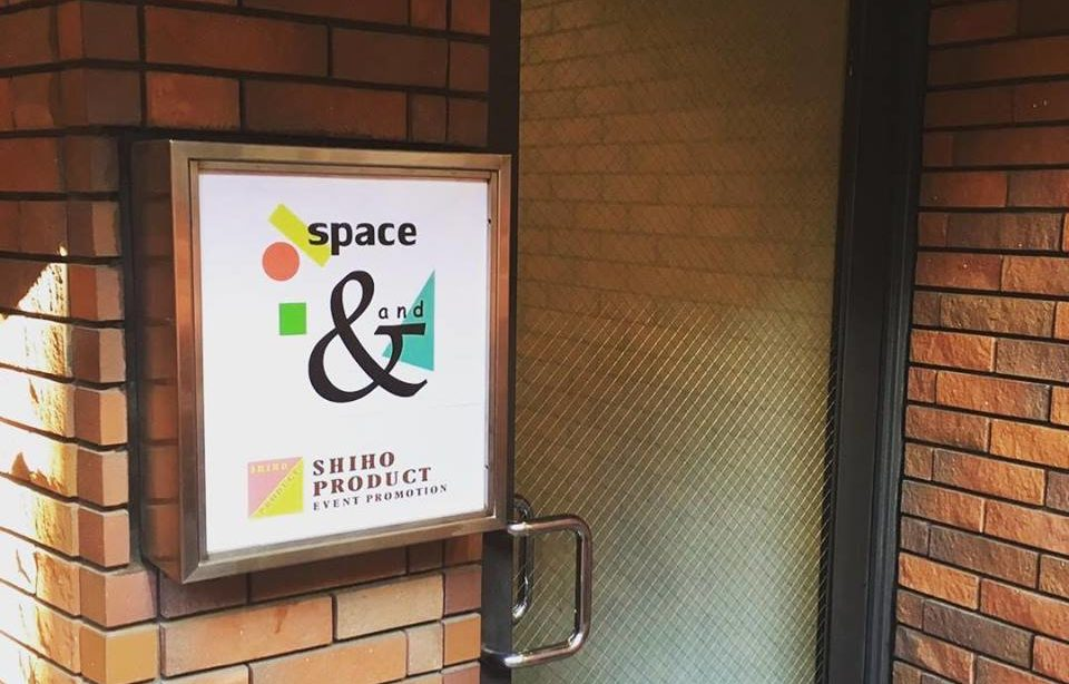 コミュニティー・レンタルスペース「space &(スペースアンド)」オープン