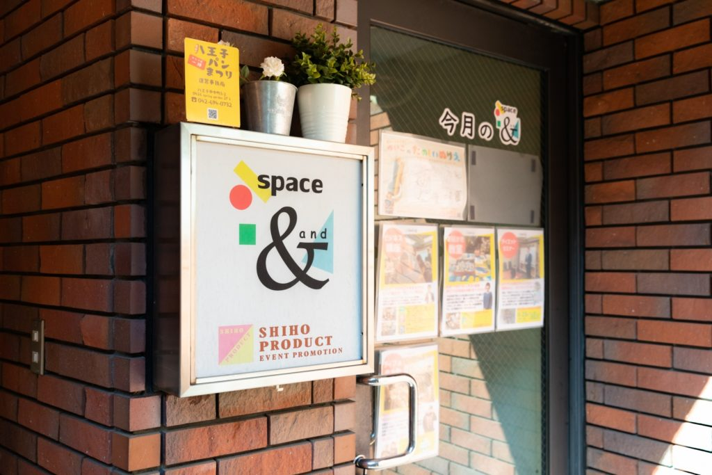 space & 3周年