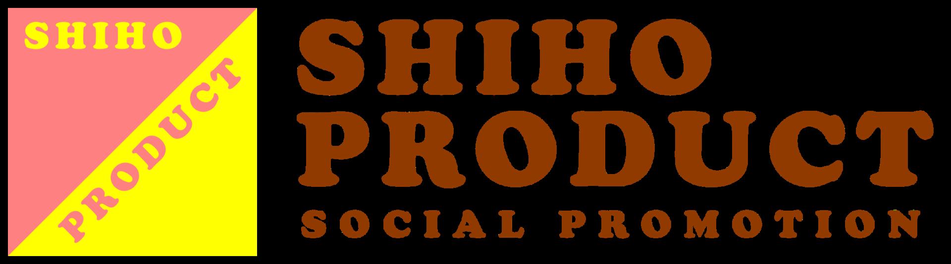 八王子のホームページ・チラシ・ポスター制作 Shiho Product